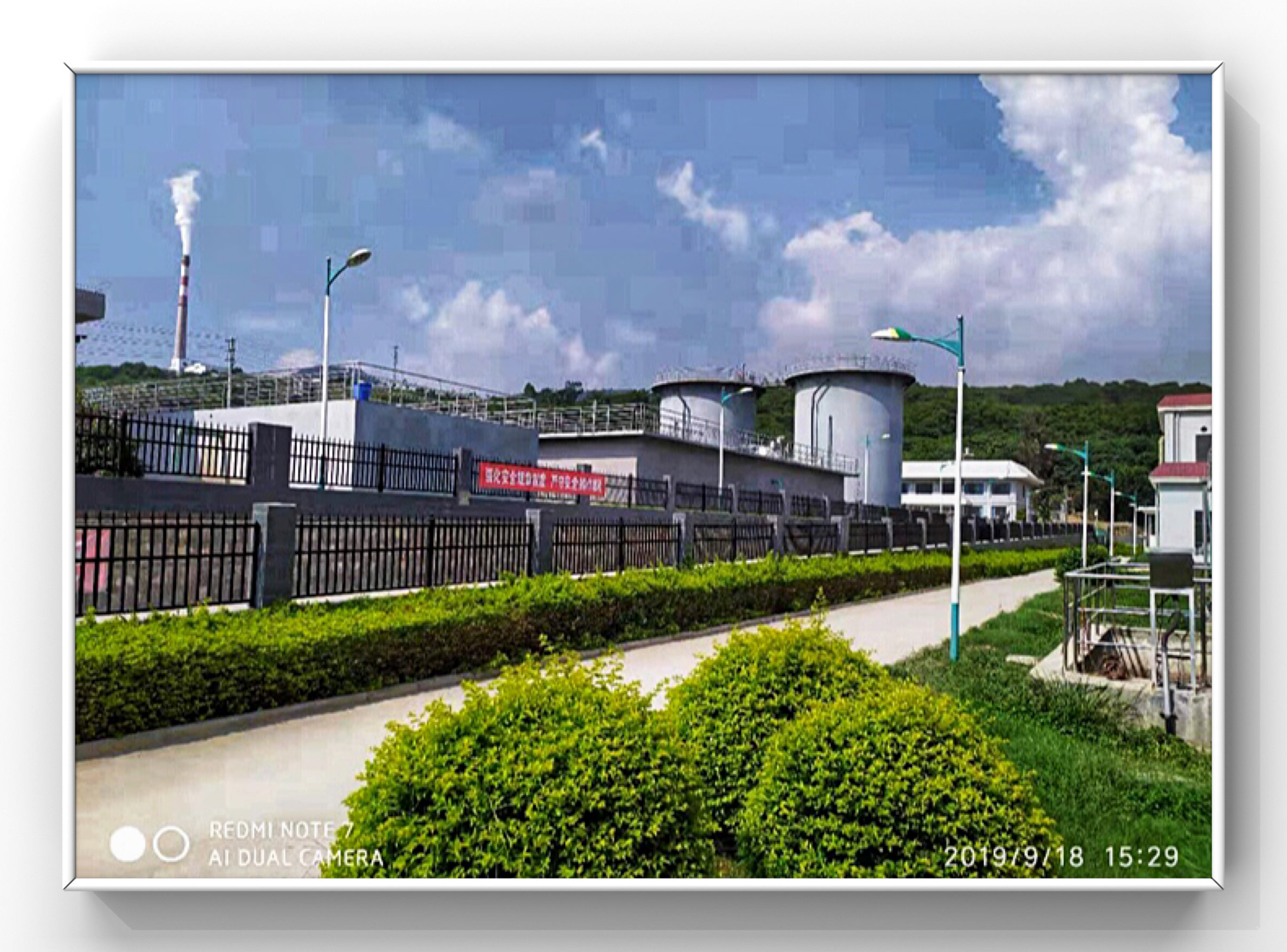 开远市热电汽循环利用产业园区污水处理厂